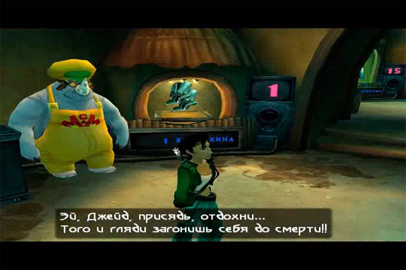 Beyond Good & Evil - gameplay screenshot