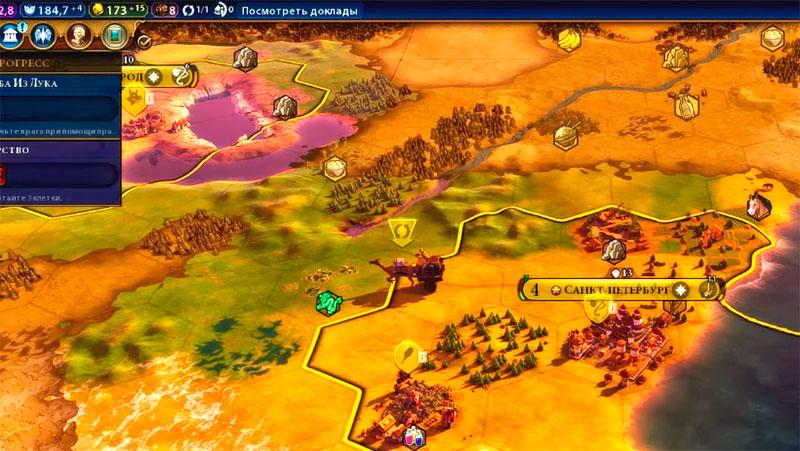 Цивилизация 6 - караван прокладывает дорогу
