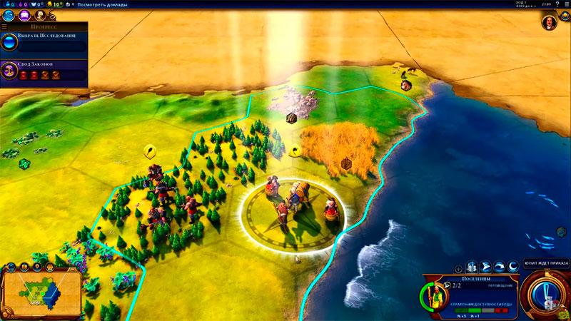 Цивилизация 6 - первые юниты