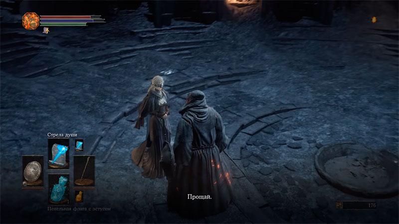 Dark Souls 3 - NPC