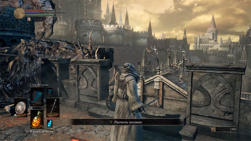 Dark Souls 3 - город