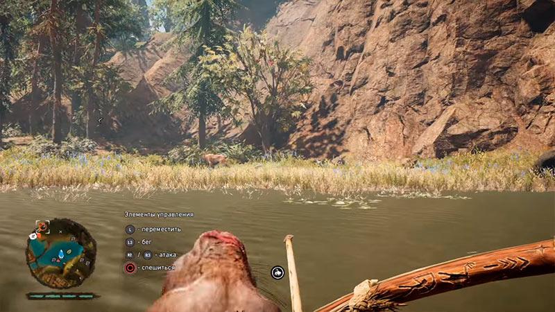 Far Cry Primal – системные требования и дата выхода
