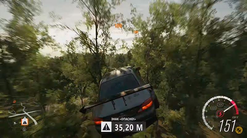 Forza Horizon 3 - каскадёрские прыжки