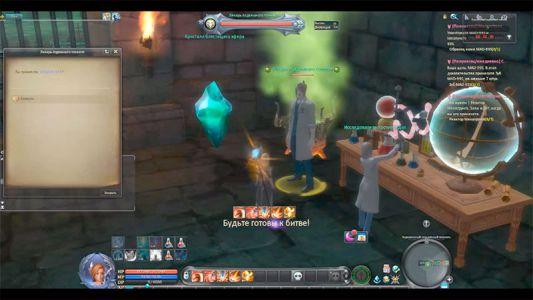 Aion-srrd-screenshot-001