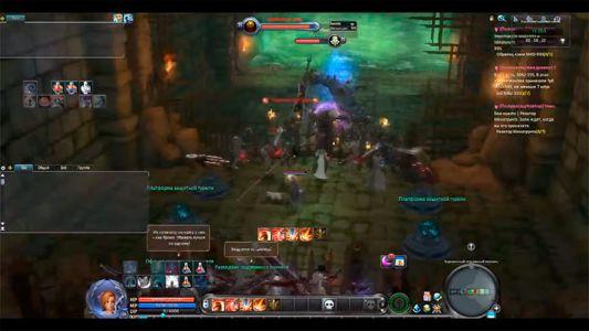 Aion-srrd-screenshot-002