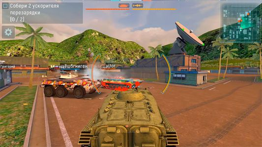 Armada-modern-tanks-srrd-screenshot-001