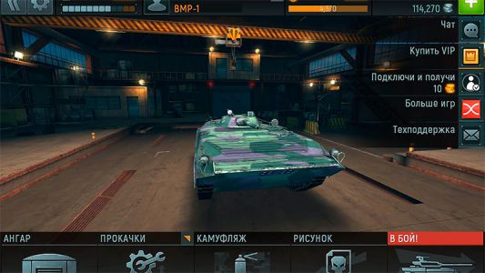 Armada-modern-tanks-srrd-screenshot-003