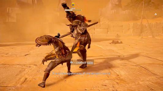 Assassin-creed-origins-srrd-screenshot-001