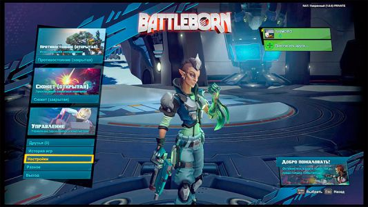 Battleborn-srrd-screenshot-001