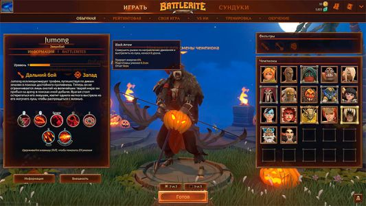 Battlerite-srrd-screenshot-001