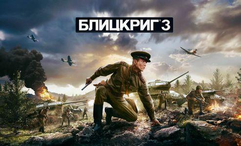 Blitzkrieg-3-ofic-artwork-003