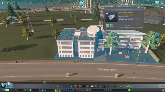 Cities-skylines-srrd-screenshot-002