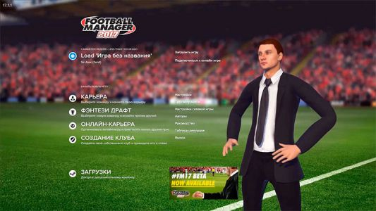 Football-manager-2017-srrd-screenshot-001