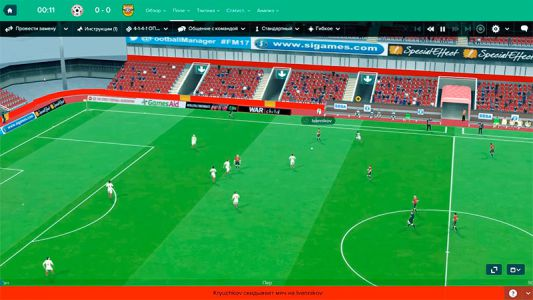 Football-manager-2017-srrd-screenshot-003