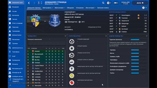 Football-manager-2018-srrd-screenshot-002