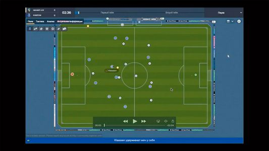 Football-manager-2018-srrd-screenshot-003