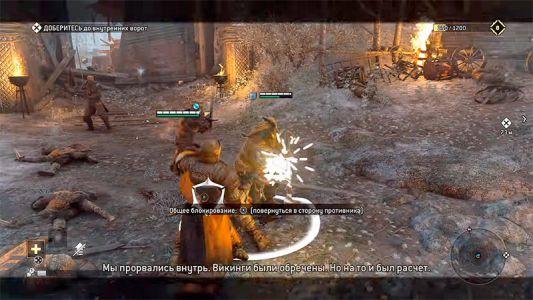 For-honor-srrd-screenshot-003