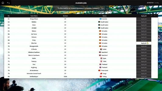 Global-soccer-manager-2018-srrd-screenshot-002