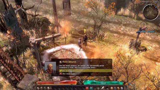 Grim-dawn-srrd-screenshot-001