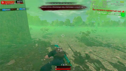 H1z1-srrd-screenshot-002