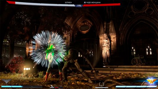 Injustice-2-srrd-screenshot-002