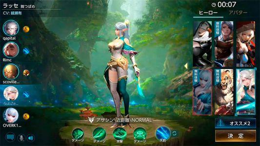 Iron-league-srrd-screenshot-001