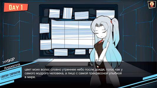 Lobotomy-corporation-srrd-screenshot-001
