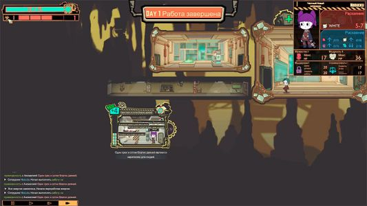 Lobotomy-corporation-srrd-screenshot-002