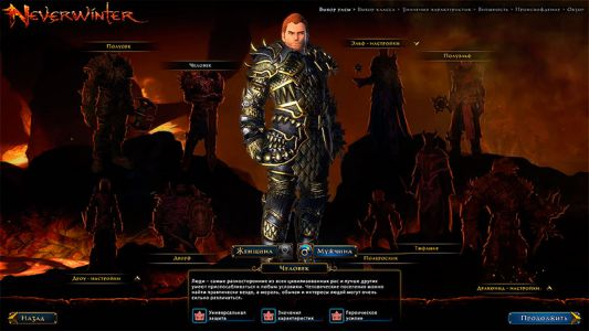 Neverwinter-srrd-screenshot-001