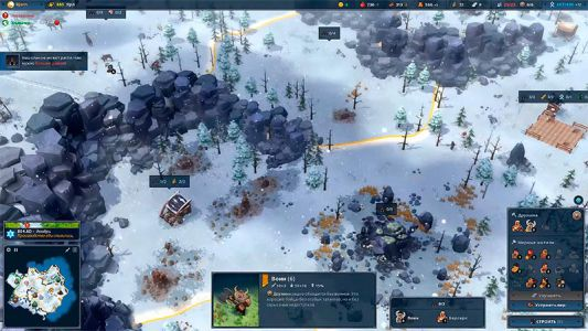 Northgard-srrd-screenshot-001