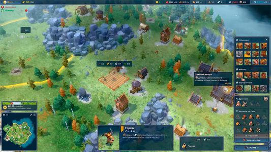 Northgard-srrd-screenshot-002