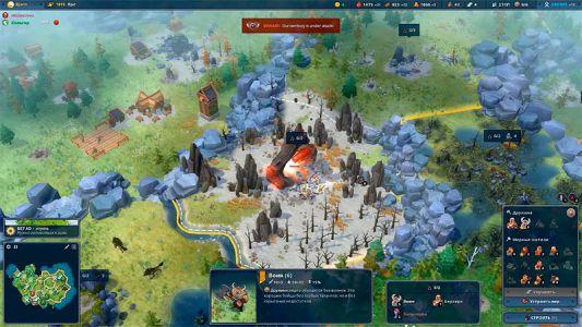 Northgard-srrd-screenshot-003
