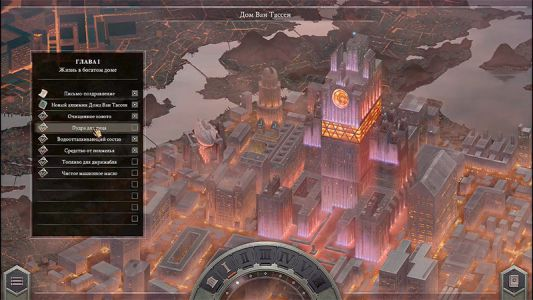 Opus-magnum-srrd-screenshot-001