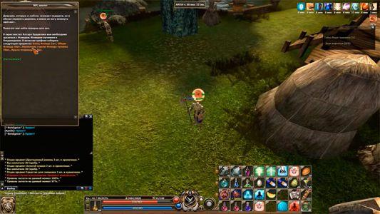 R2-online-srrd-screenshot-002