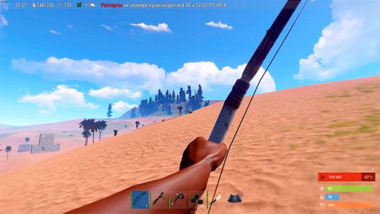 Rust-srrd-screenshot-002