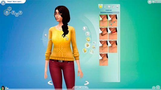 Sims-4-srrd-screenshot-001