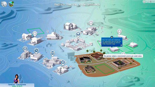 Sims-4-srrd-screenshot-002