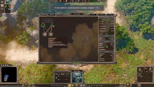 Spellforce-3-srrd-screenshot-002