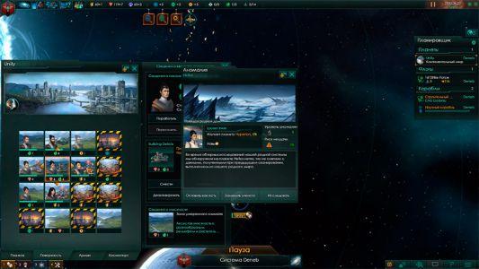 Stellaris-srrd-screenshot-002
