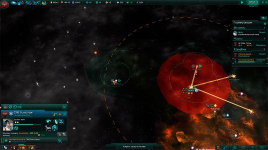 Stellaris-srrd-screenshot-003