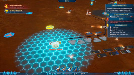 Surviving-mars-srrd-screenshot-002