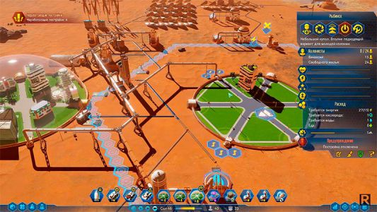 Surviving-mars-srrd-screenshot-003