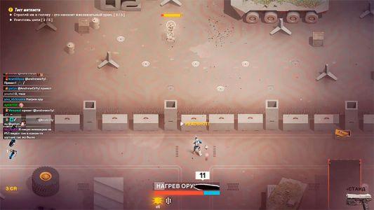 Synthetik-srrd-screenshot-001
