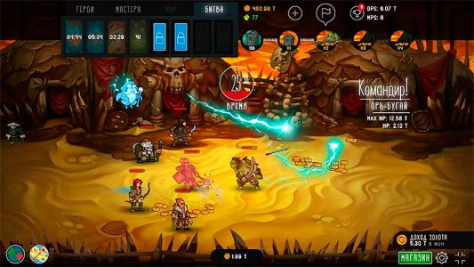 Tap Adventure: Time Travel gameplay screenshot 1