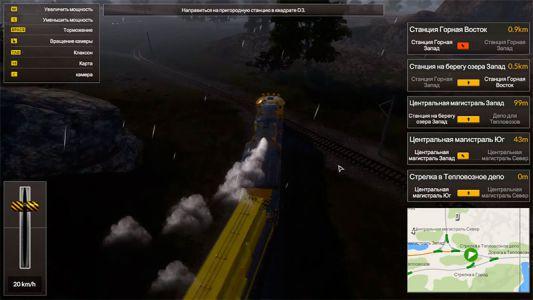 Train-mechanic-simulator-2017-srrd-screenshot-003