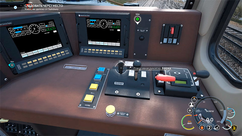 Train Sim World: CSX Heavy Haul - screenshot 2