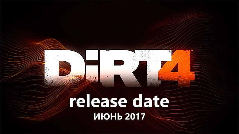 DiRT 4 – дата выхода, системные требования