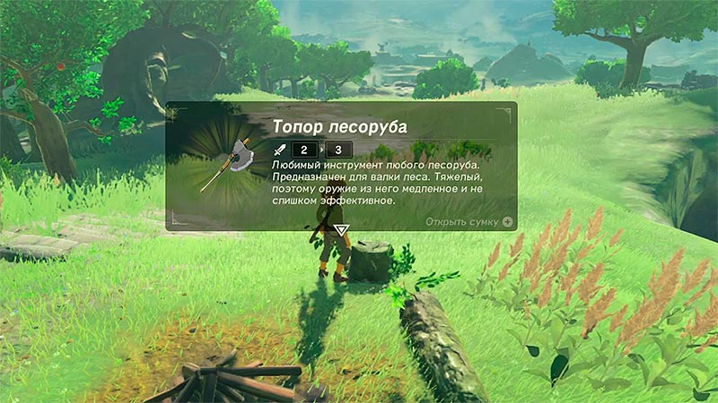 The Legend of Zelda: Breath of the Wild - геймплей