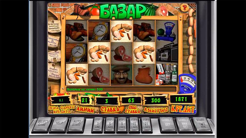 Joinerиграть merry игровой онлайн автомат